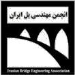 انجمن مهندسی پل